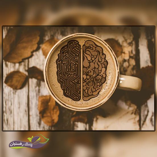 قهوه به عنوان تحرک زای مغز
