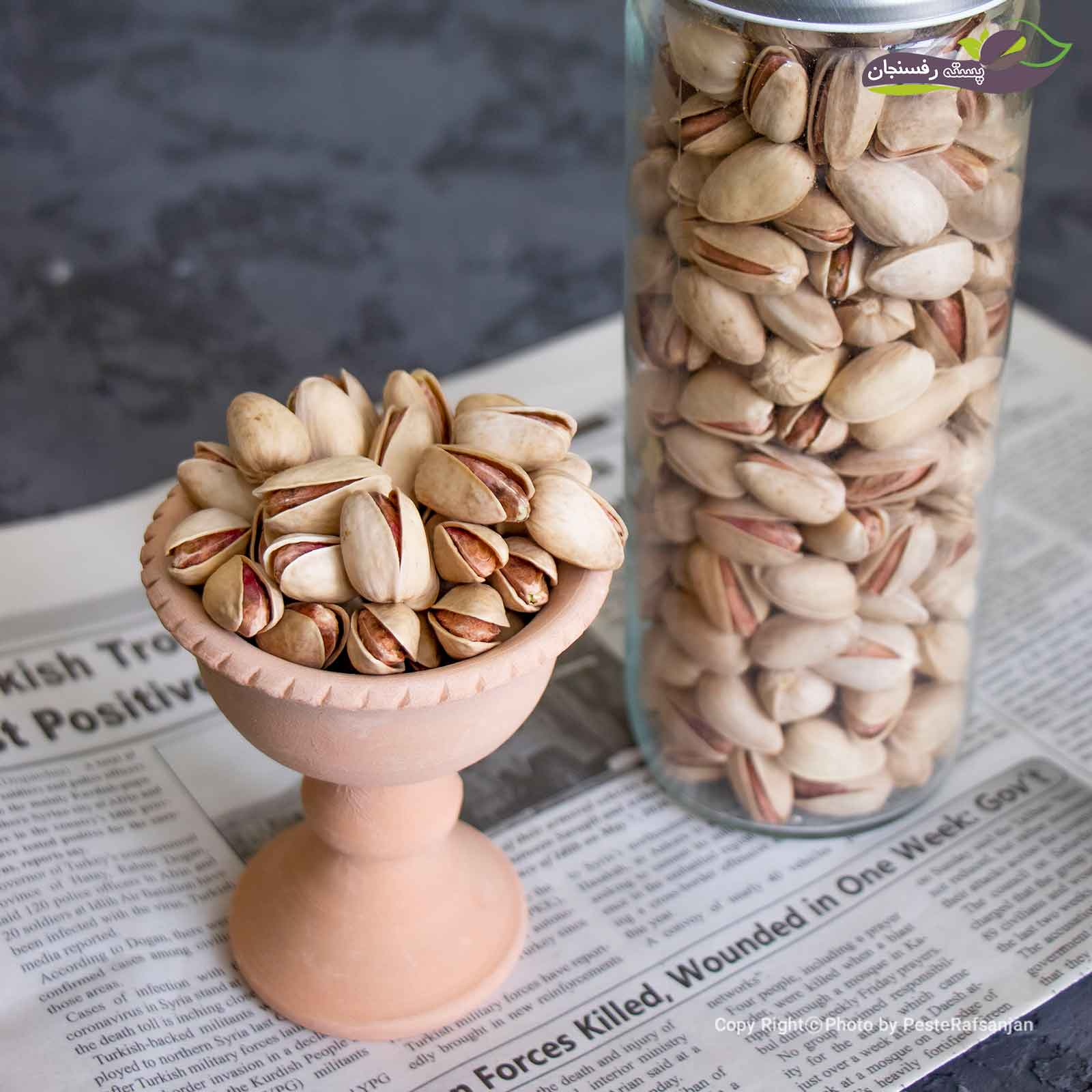 پسته اکبری خام (300 گرمی)