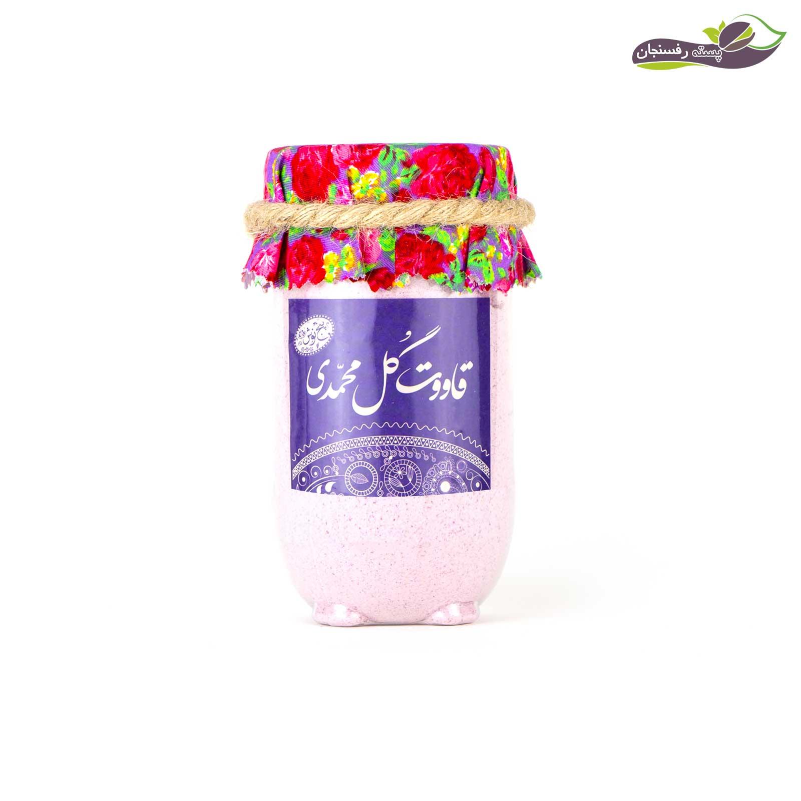 قاووت گل محمدی (معطر و نشاط آور)