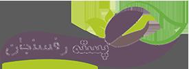 پسته رفسنجان – نوسانات قیمت و خرید و فروش پسته