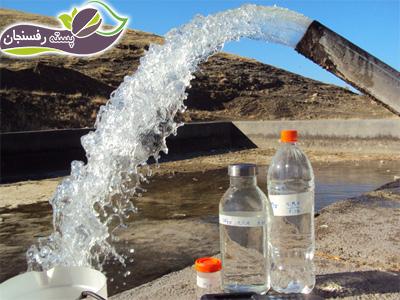 آزمایش آب