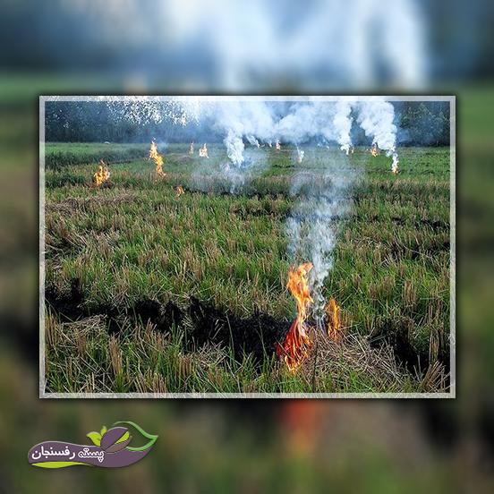 combustion résiduelle