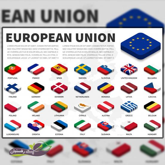 خریدار اصلی پسته ایرانی اتحادیه اروپا