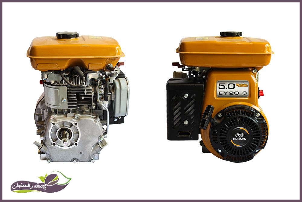 موتور سم