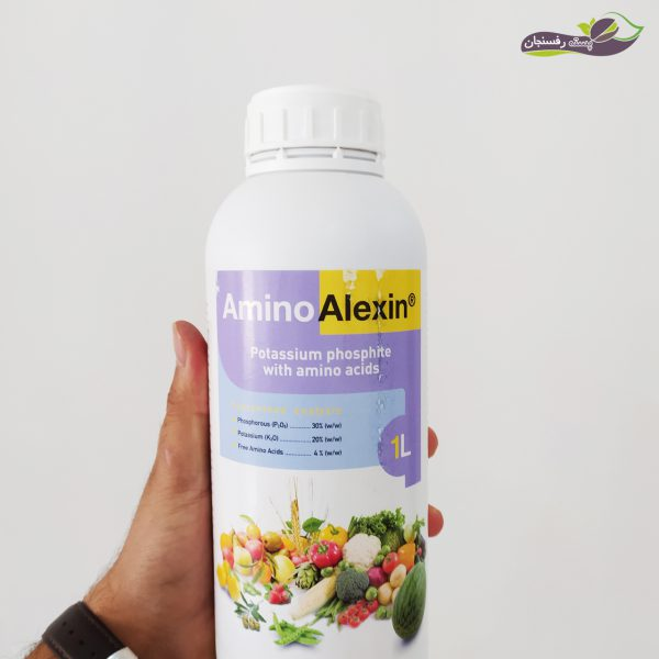 Amino Alexin