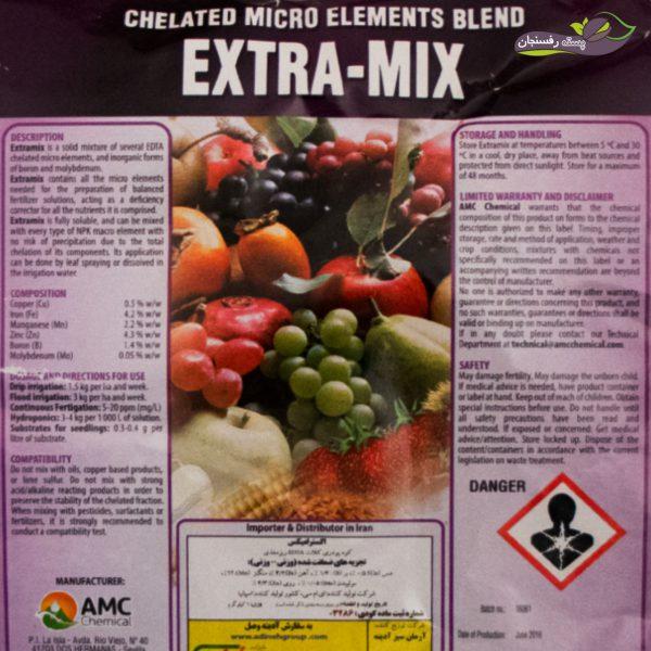کود اکسترا میکس (کلات EDTA عناصر میکرو)