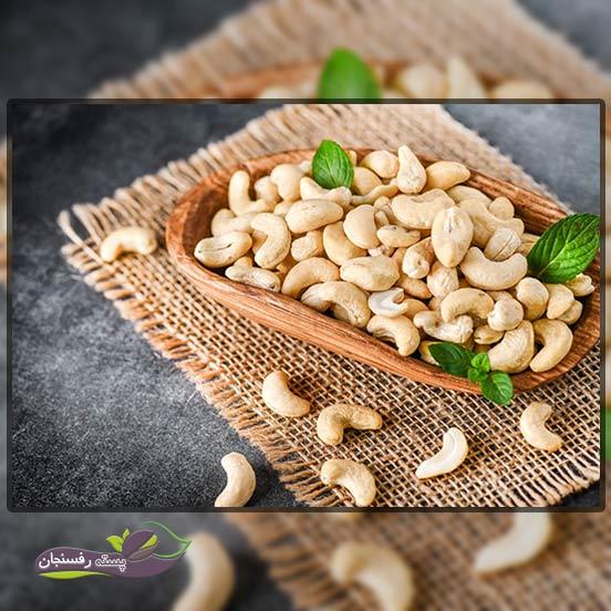 تقویت سیستم ایمنی در بدن با مصرف بادام هندی